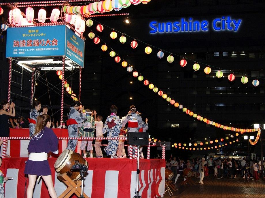 第42回サンシャインシティ納涼盆踊り大会、今年は8月1日(木)~8月3日(土)
