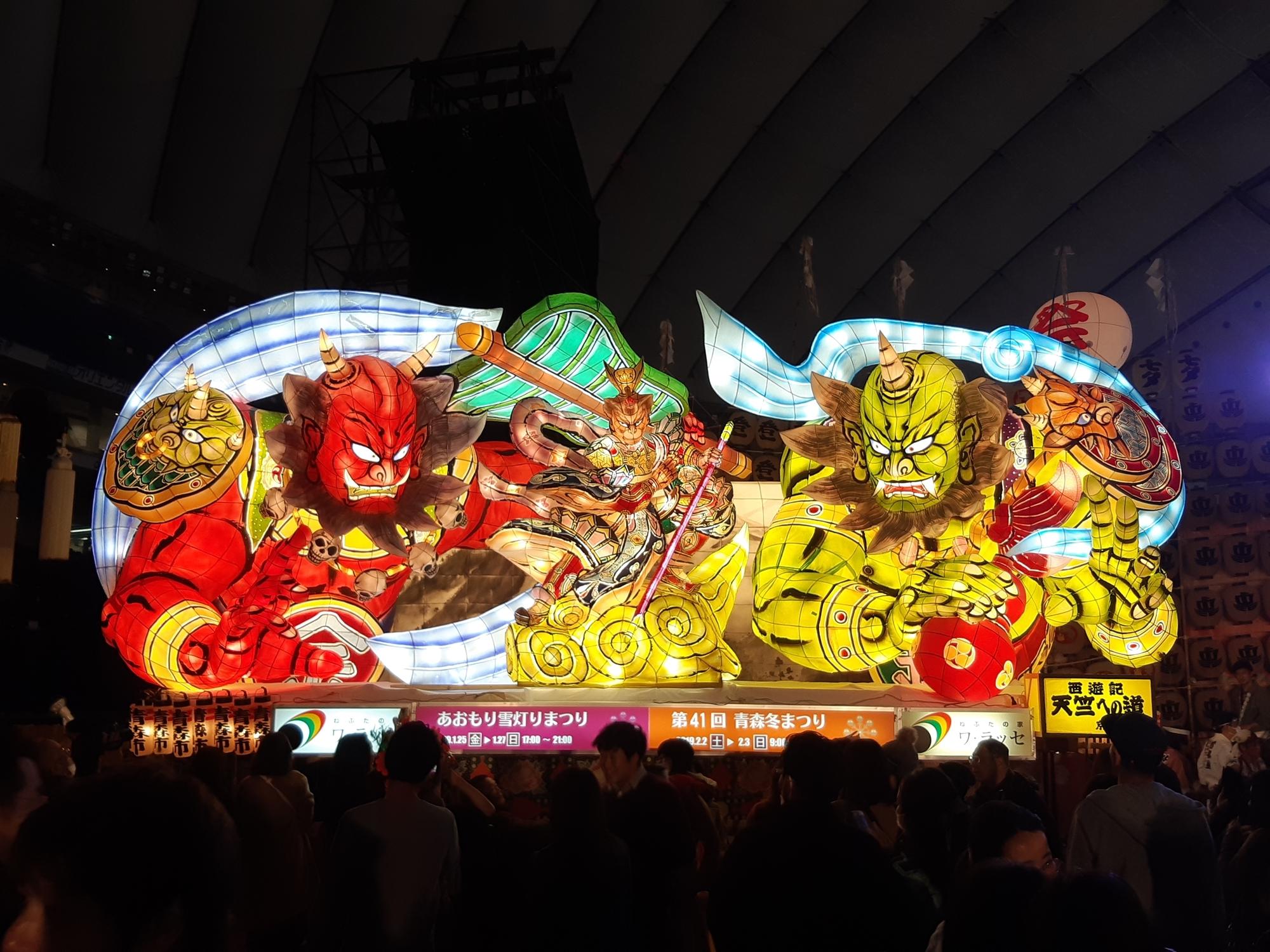 全長30m越えの「巨大龍」出現 第17回「CITTA'の夏祭り2019」