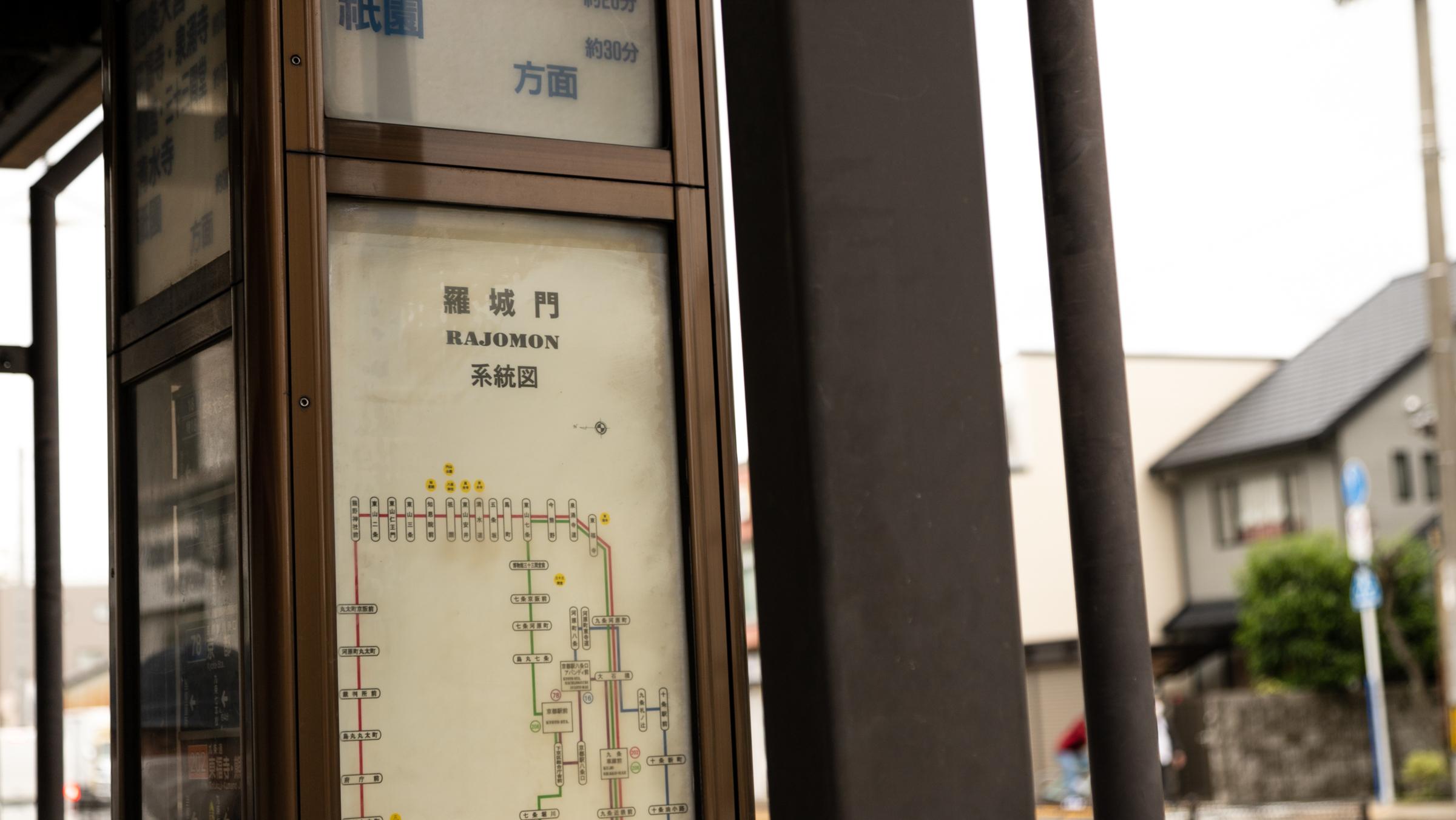 「羅城門」に行くなら東寺とセットで!渡辺綱の伝説でもおなじみの跡地を見たくて京都まで行ってみた(平安京旅行記)