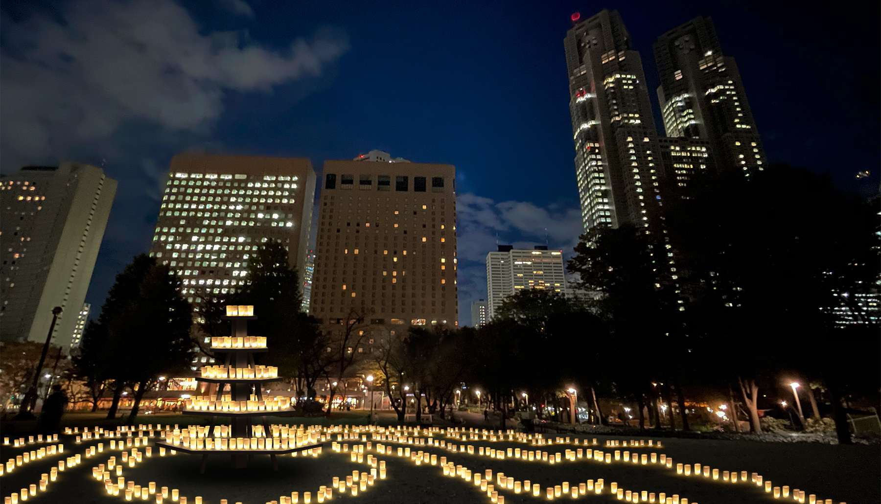 [12月25日・26日]新宿中央公園「Candle Night @ Shinjuku Central Park -灯(ほし)に願いを-」2020 [イルミ情報]