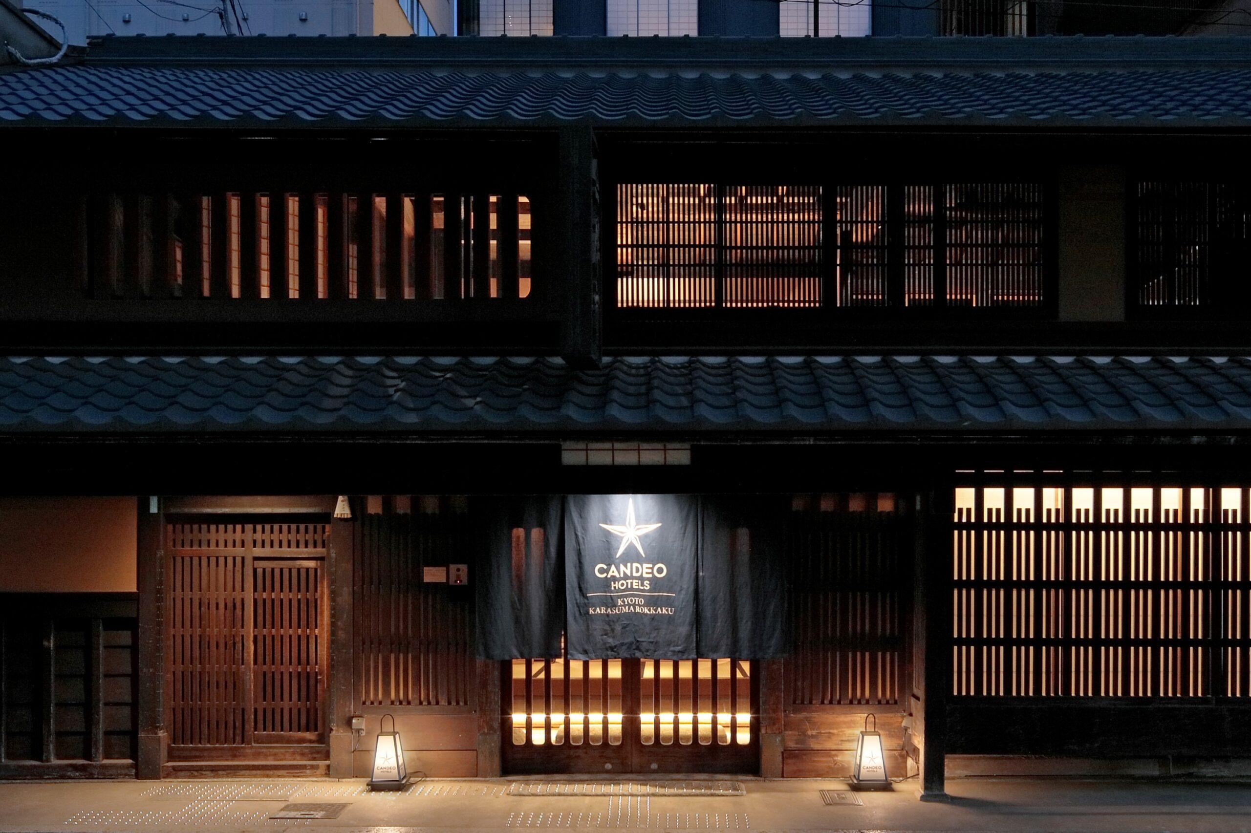 「カンデオホテルズ京都烏丸六角」が期間限定「開業記念キャンペーン」開催 公式HPからの会員限定予約で宿泊料が割引に