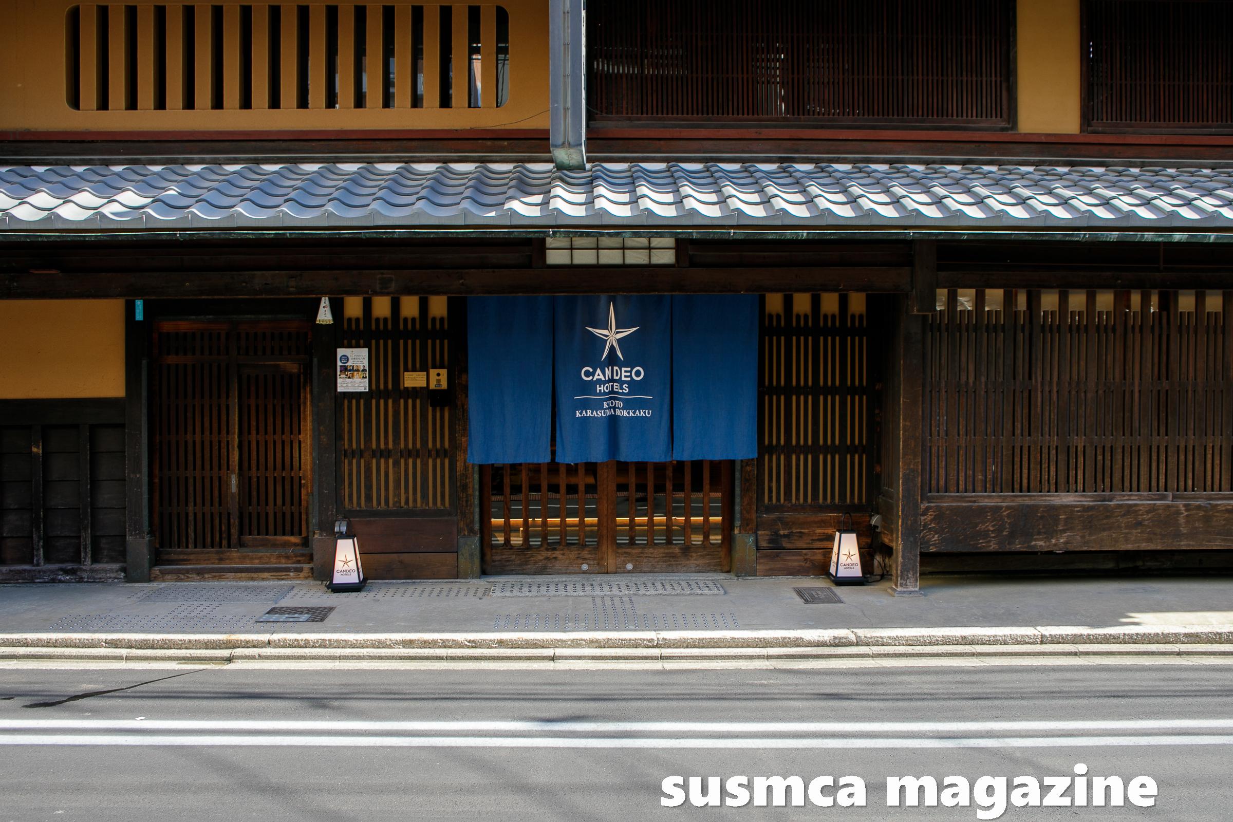 《体験口コミ》カンデオホテルズ京都烏丸六角 に実際に泊まってみたら最高だった《4つ星ホテルの理由》