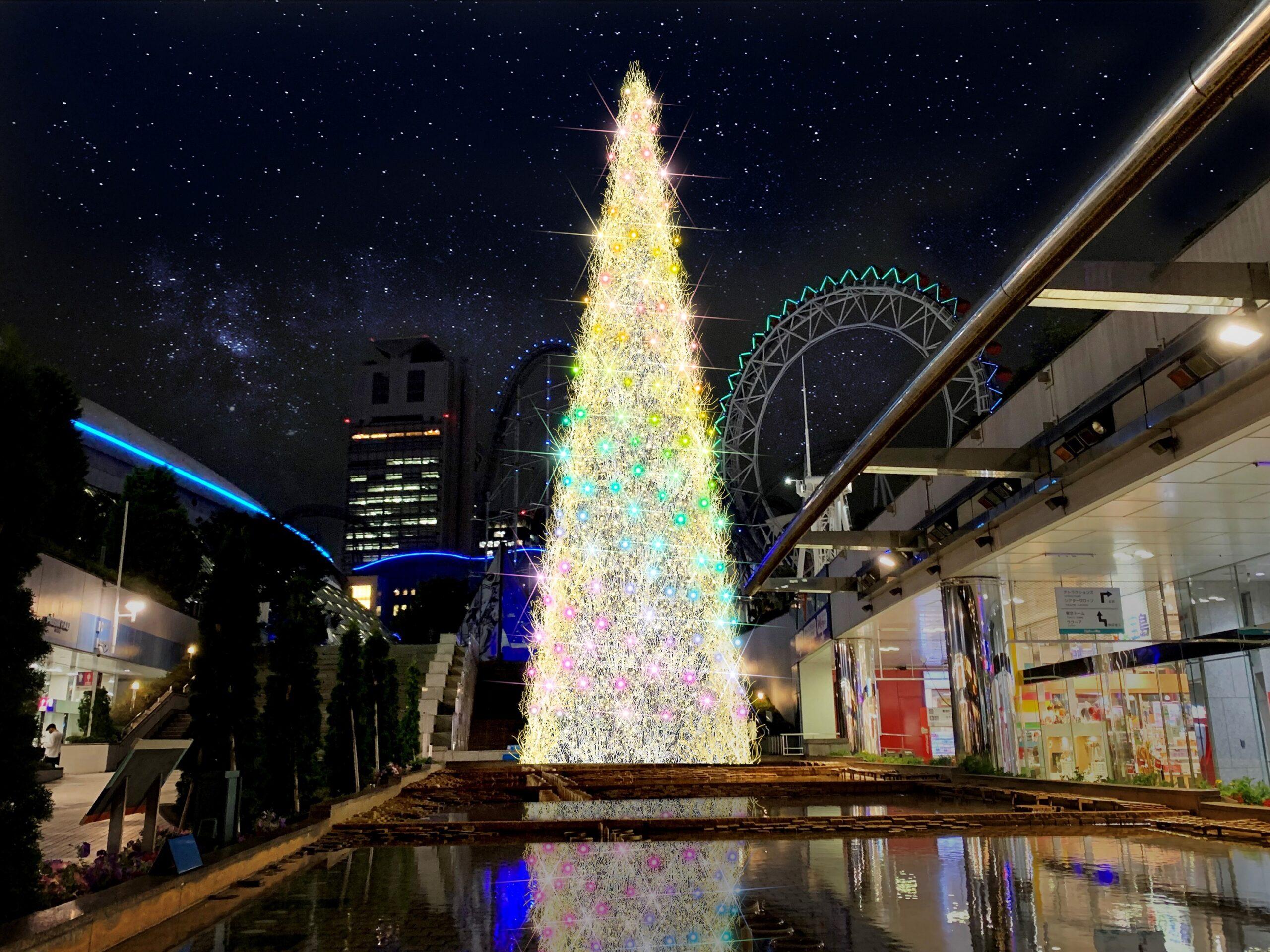 23万球のツリーが東京ドームシティの冬を彩る 「東京ドームシティ ウインターイルミネーション」